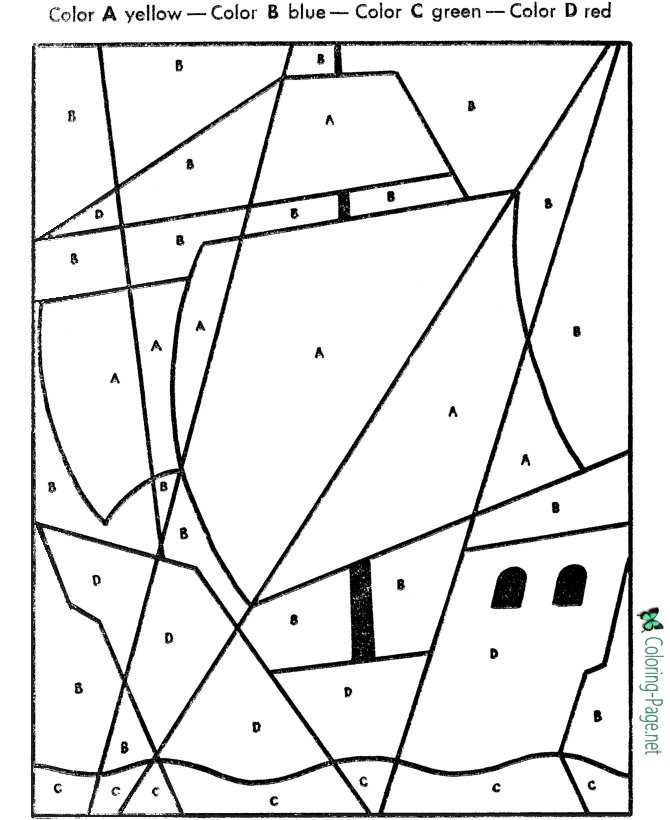 Picture Puzzle Worksheet