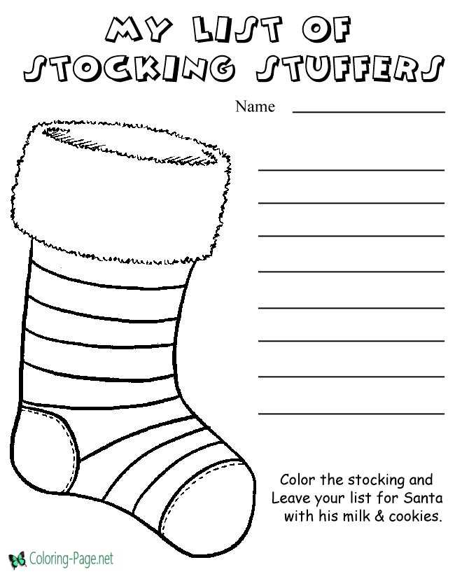 christmas list christmas coloring page