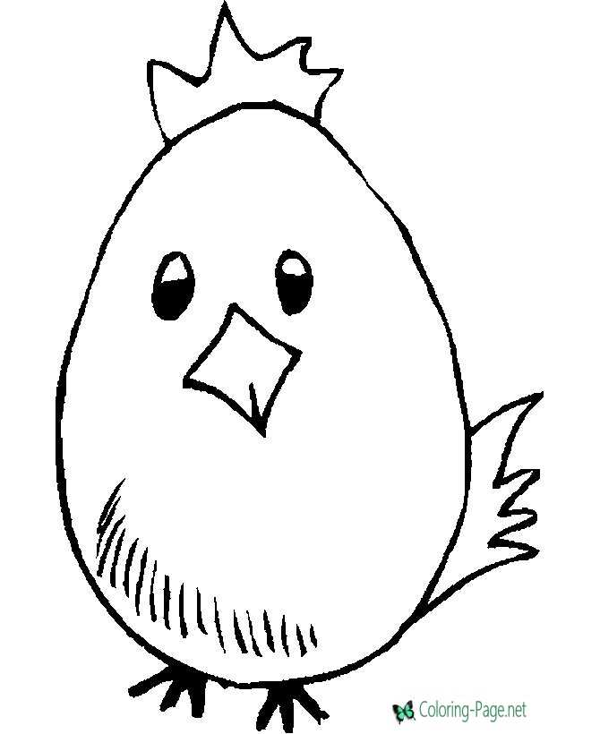 Happy Duck Easter Egg Coloring Page